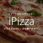 ipizza title